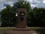 Памятник С. И. Мосину