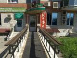 Кафе-бар Capri